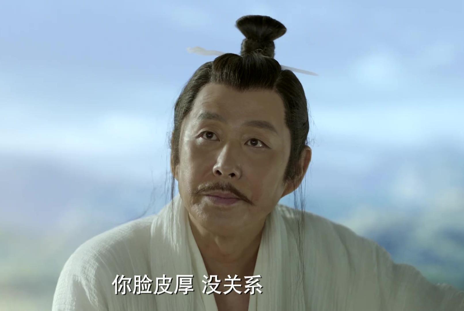 """《庆余年》庆帝调侃范闲脸皮厚,范闲自称""""我嘴欠"""""""