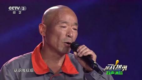 56岁农民大叔来央视,瞒着家人登台献唱,不料评委的表情绝了!