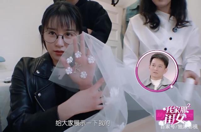 """""""阚阿姨在线征婚""""还被迫相亲,32岁的阚清子还原黄金剩女的尴尬"""
