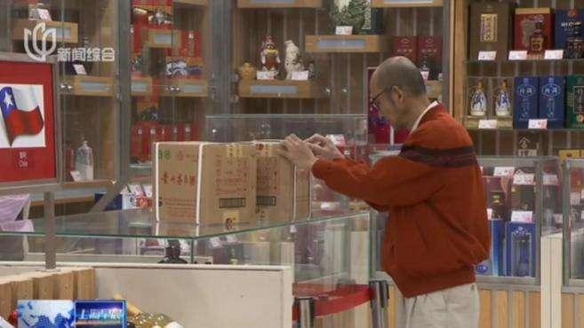 茅台在上海开市客投放5吨茅台酒:1499元无搭售条件 每人限购一瓶