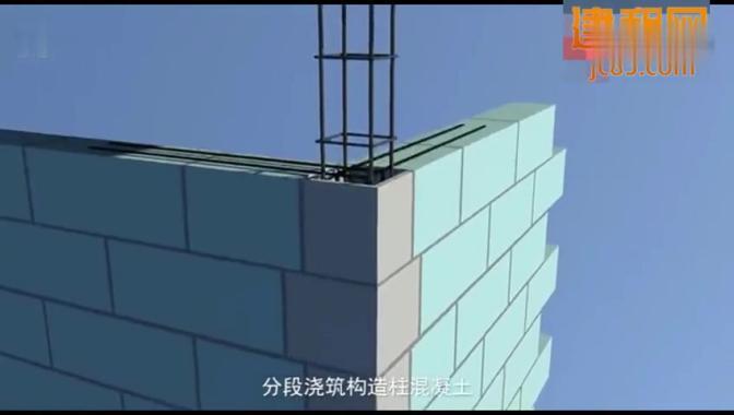 建筑工程构造柱不用支模施工