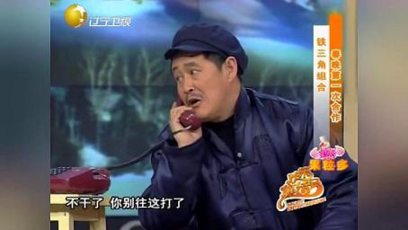 爆笑小品《拜年》,范伟说自己不当乡长,赵本山反应太真实了