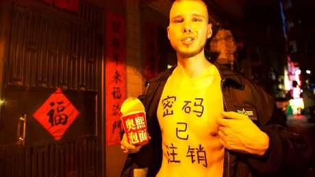 外国Rapper Diss伏拉夫:《财富密码》Scor奥熙