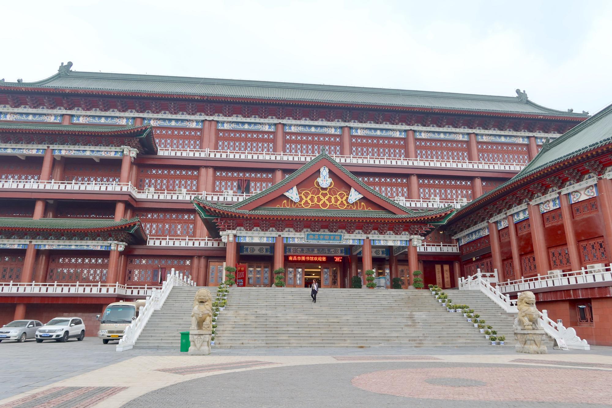 南昌图书馆