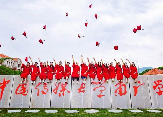 """继成都大学后,又一所""""省会大学""""近了,2020届毕业证却更名无望"""