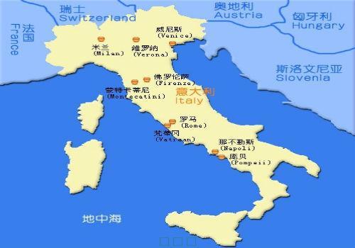 意大利为何不吞并梵蒂冈、圣马力诺?-