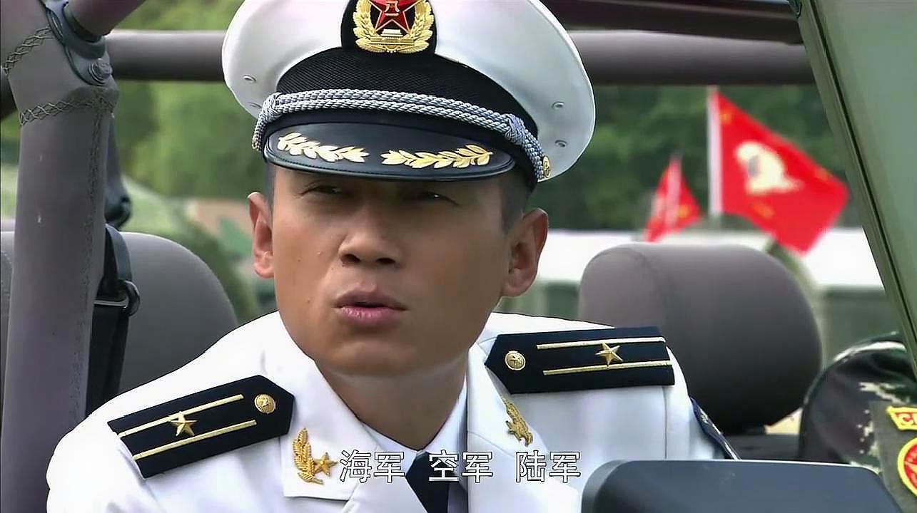 见到了以前的指导员,发现他现在是海军了,但都是人民解放军