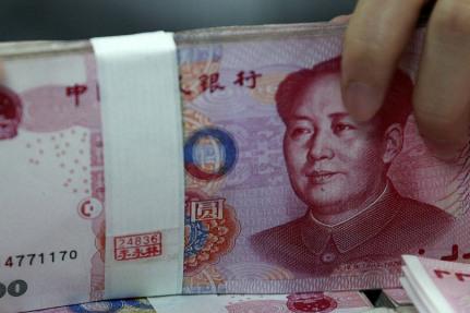 周小川:中国储蓄率或将进一步下降,存款时代要结束了?