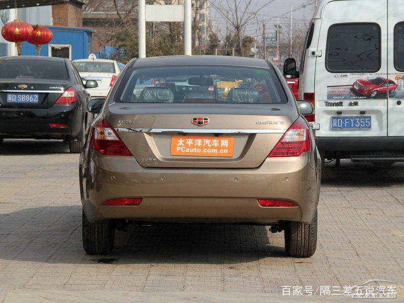 中华H530对比帝豪EC718哪里来的自信?