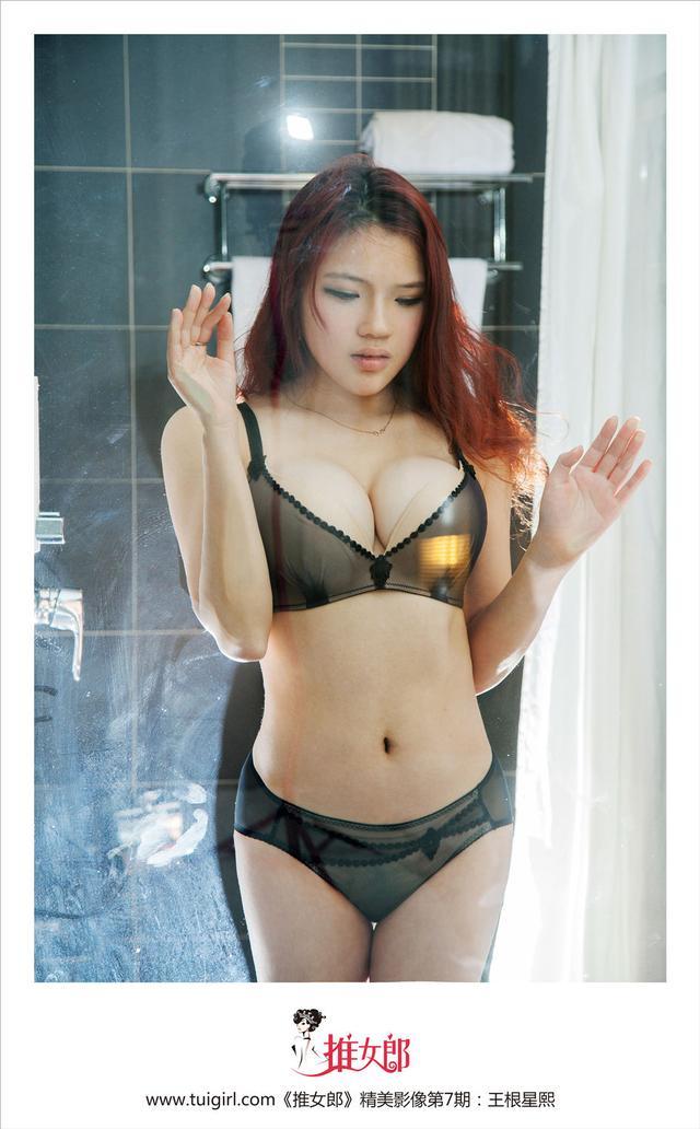 [推女郎]王根星熙第7期美女套图