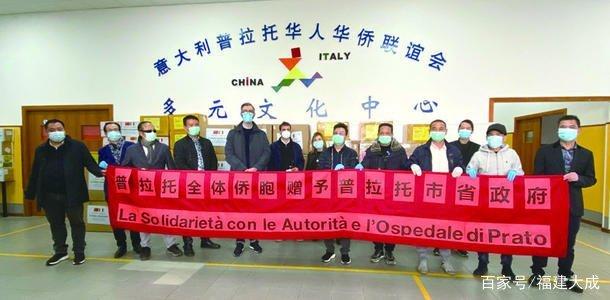 从疫情下意大利最大华人社区零感染看东西方文化的差异