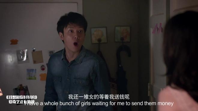 我想和你好好的:女孩生起气来,就喜欢打扫卫生,这是什么怪癖