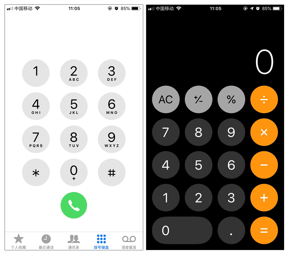 有没有发现:计算器和手机拨号键的数字排列是相反的,你懂吗?