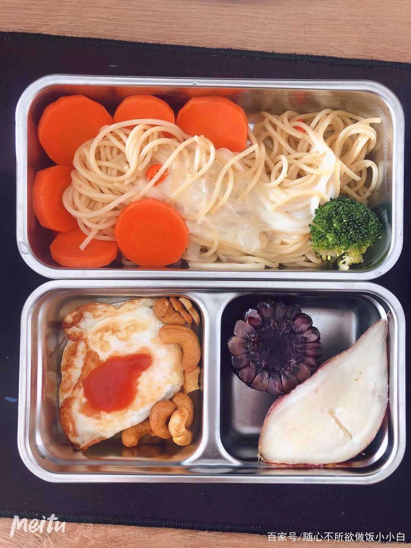 给媳妇的减肥午餐,最简单的做法