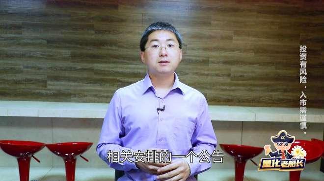 京东等在美上市公司即将回国,中芯国际只是开始,背后有盘大棋!