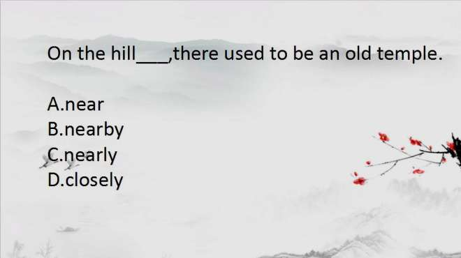 英语易错题,在附近的山上曾有一座旧庙,地点副词辨析练习题