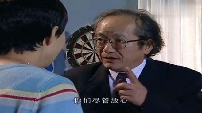 刘星借着克隆人的假身份表现恶劣,孟教授要把刘星带回实验室销毁