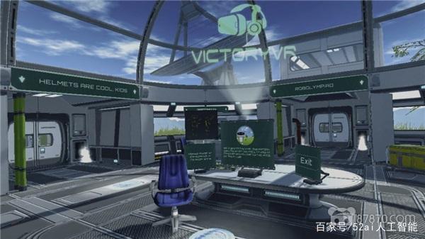 微软与VictoryVR合作为学校开发VR课程 AR资讯