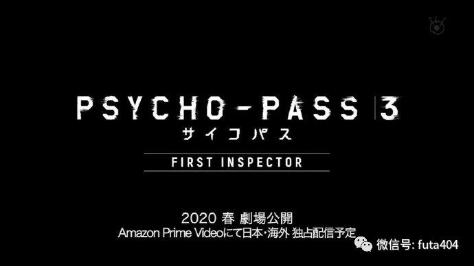 ACG资讯:噬血狂袭OVA系列第4期将于2020年4月8日发售!いみぎむる画集将于2020年2月27日发售 いみぎむる ACG资讯 第5张