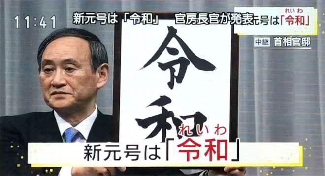 菅义伟以绝对优势接任日本首相,汪文斌发声祝贺,作出重要承诺