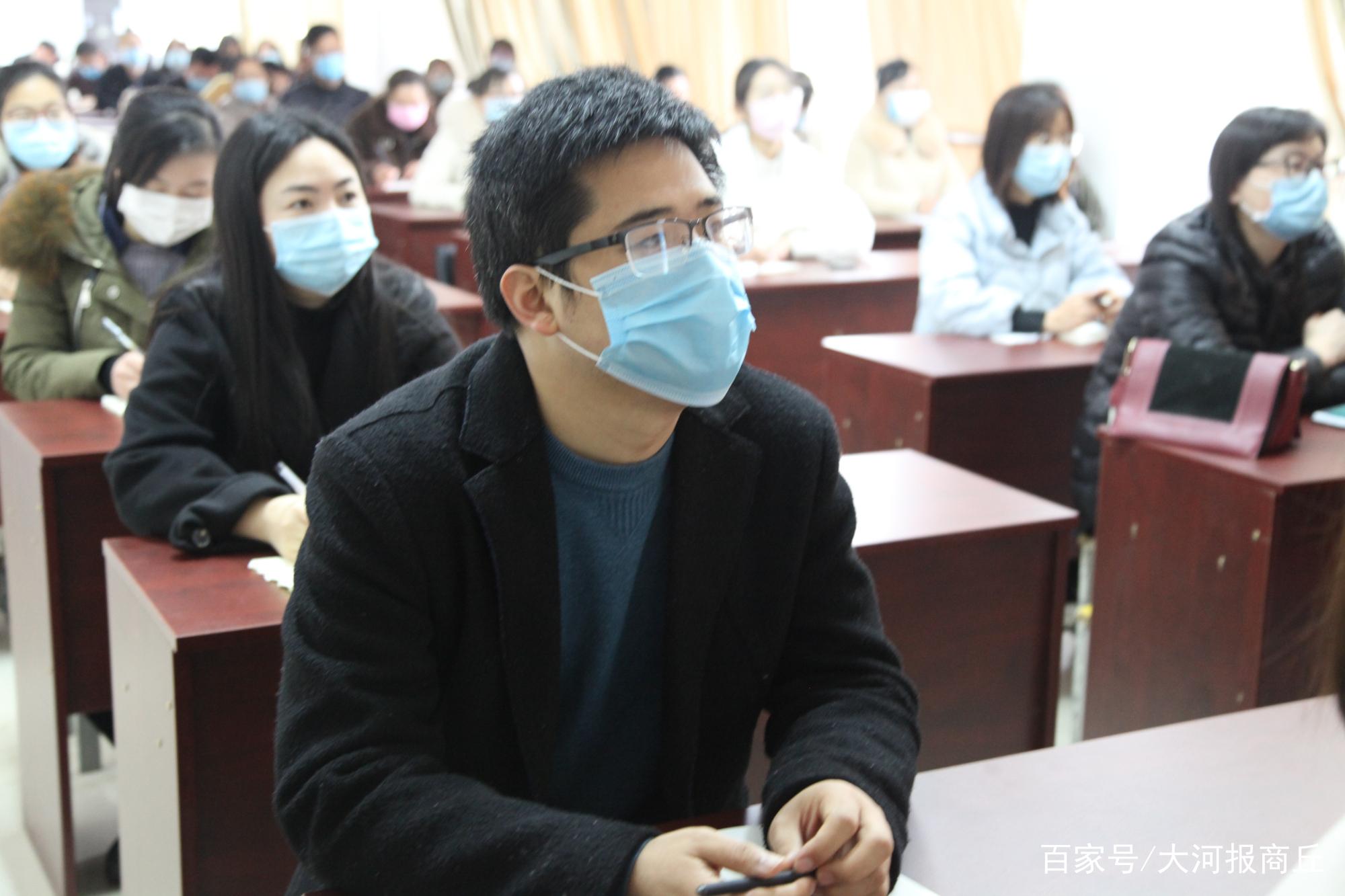 商丘中学开展新冠肺炎疫情防控技能知识培训