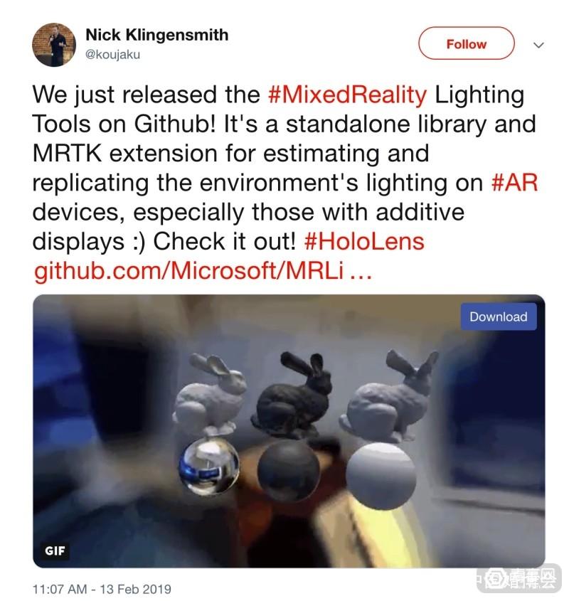 为了让AR体验视觉更佳 微软推出Cubemap AR资讯 第2张