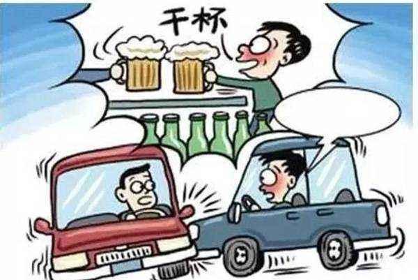 车祸猛于虎,近日多地报出酒驾身亡事件,你怎么还敢酒后开车呢