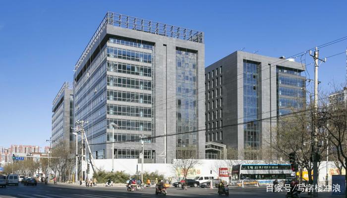 东久中国投资公司购买北京3处写字楼项目(图2)