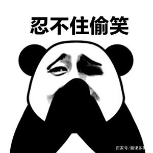 """民警小哥""""散装英语""""走红!灵魂翻译""""隔离"""",这题超纲了~"""