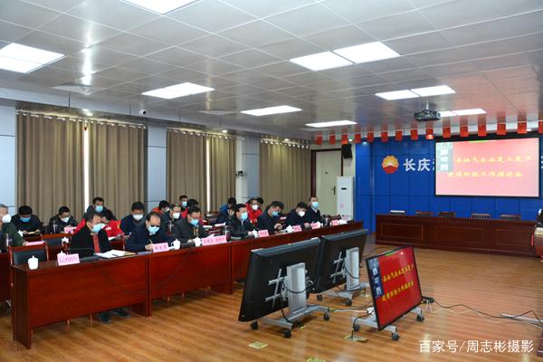 长庆油田驻延单位向延安市安塞区、志丹县捐赠60万防疫资金