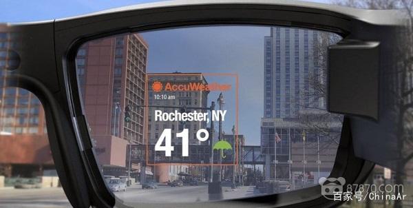 AR眼镜Vuzix Blade新增天气预报功能 AR资讯 第2张