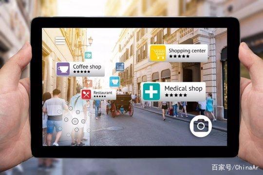 AR增强现实正走向现实 AR技术日新月异 AR资讯 第4张