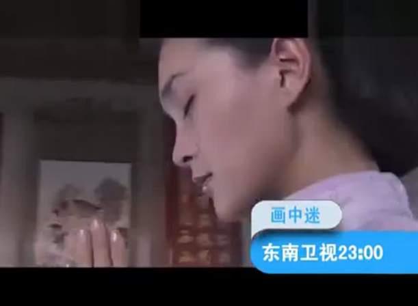 东南卫视《画中迷》,恐怖凶画引起一场没有硝烟的宅门战争