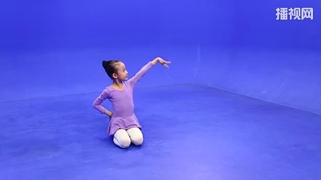 儿童舞蹈虫儿飞视频教学视频