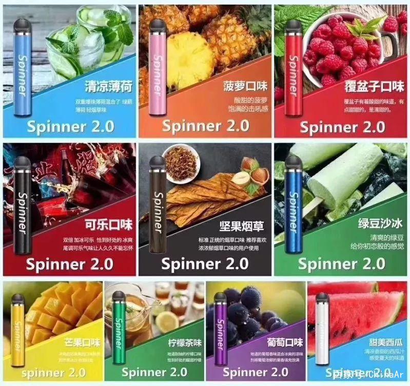 spinner V2.0一次性小烟测评 最具性价比