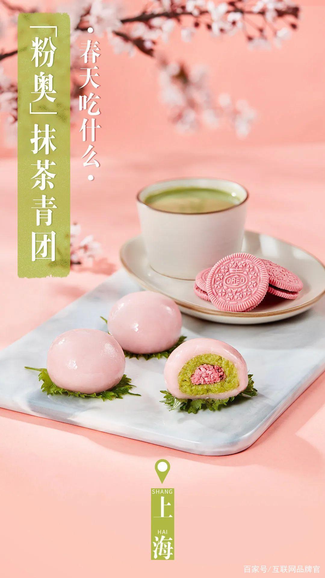 """奥利奥 X 完美日记推出""""饼干气垫"""",还变粉了!"""