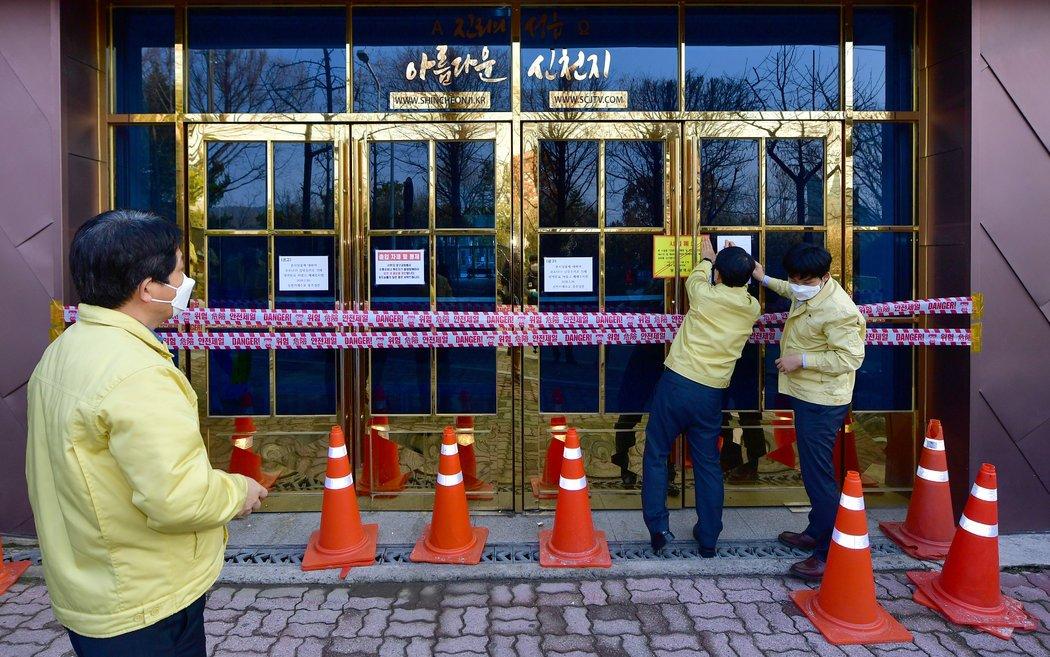 上个月,政府官员关闭了新天地教会在韩国光州的一个分会。