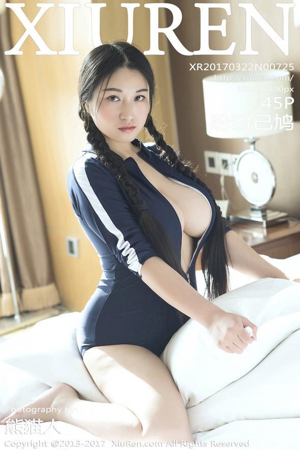 [XIUREN秀人网]2017.03.22 No.725 盼