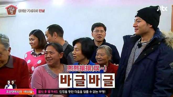 外国朋友终于到了张玉安家,刚一进来,就被大陆庞大的家族惊到了