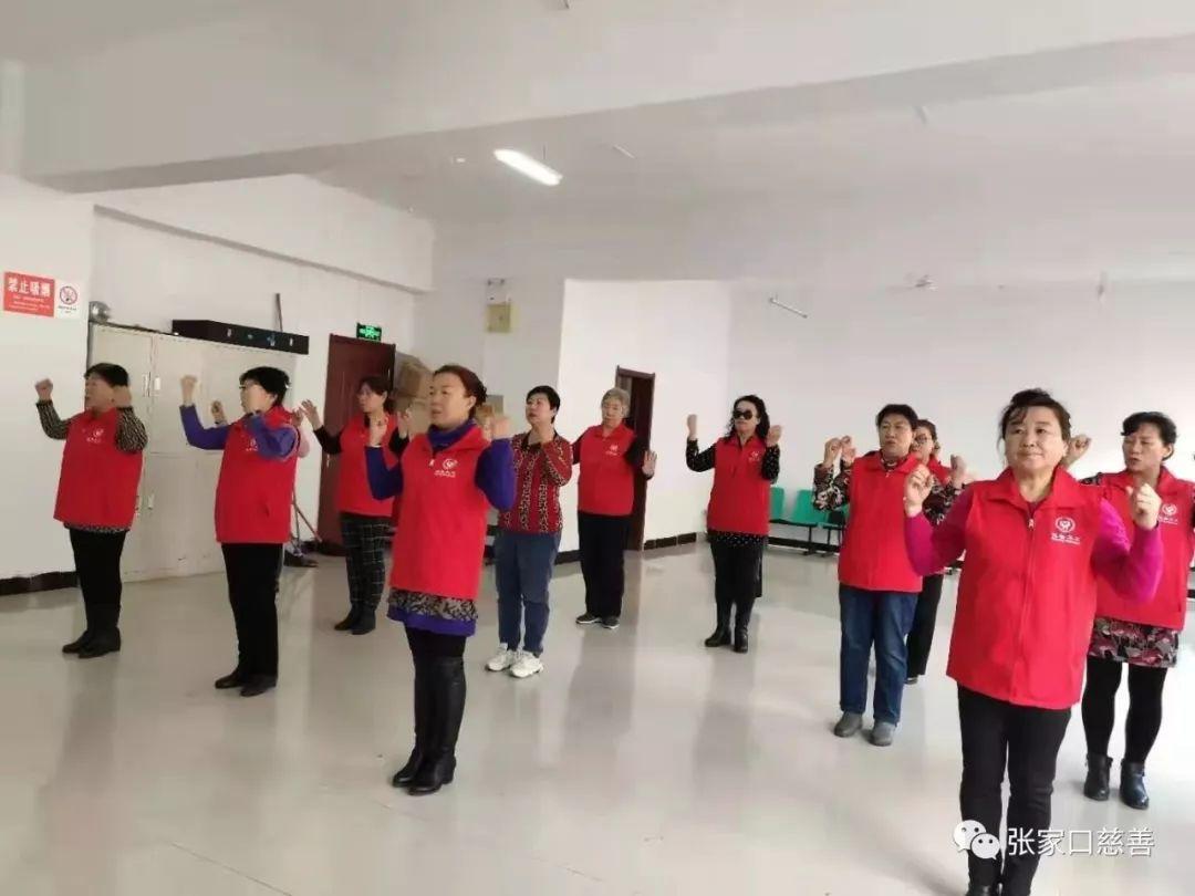 《感恩的心》北师乐缘艺术团舞蹈队学习手语舞