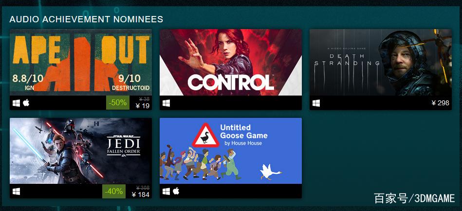 Steam好评游戏《极乐迪斯科》史低价!英国BAFTA提名游戏公开