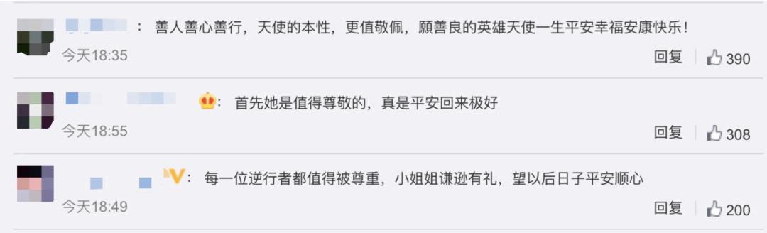 抗疫护士贾晓月回应未受优待传闻 网友点赞
