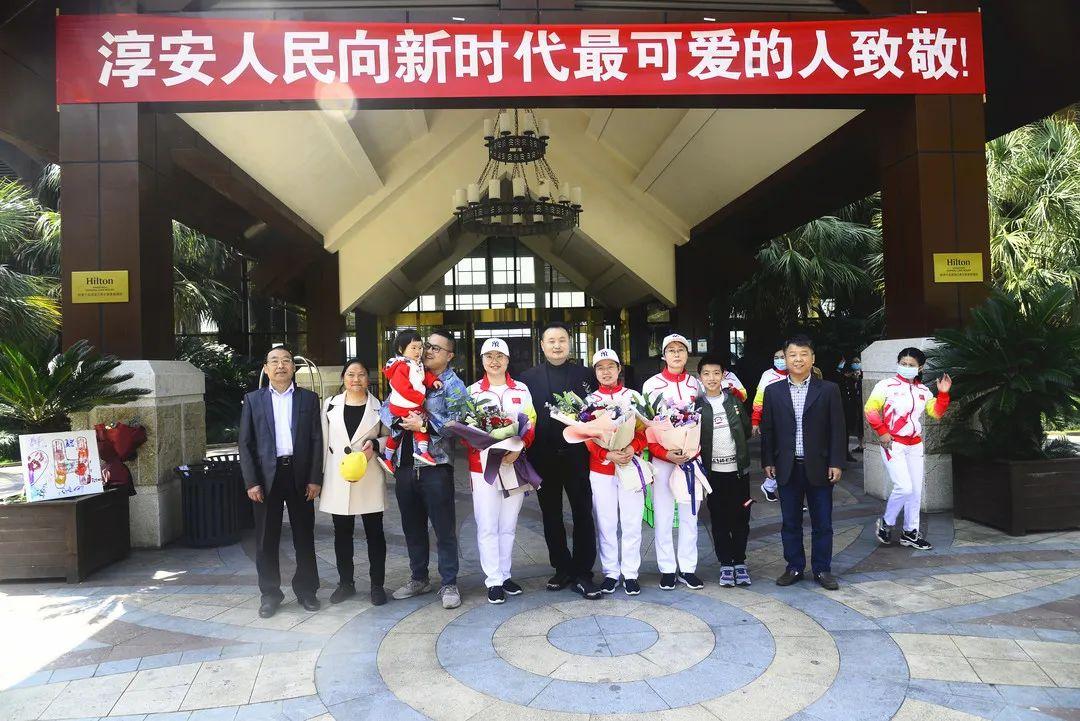 淳安县第二人民医院:66 天,我们回家了!