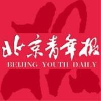 乐游电子游戏35岁男子深圳工厂工作9年患白血病:同一工厂不止一人患病