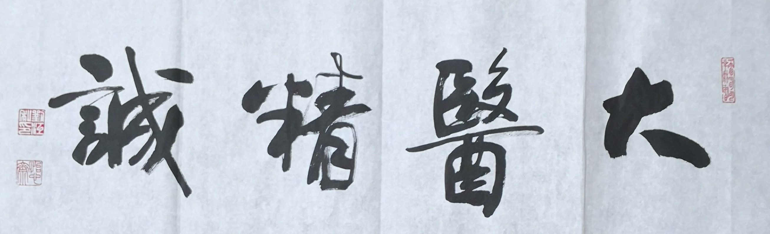 真迹名家刘江作品推荐:书风儒雅,灵动秀美