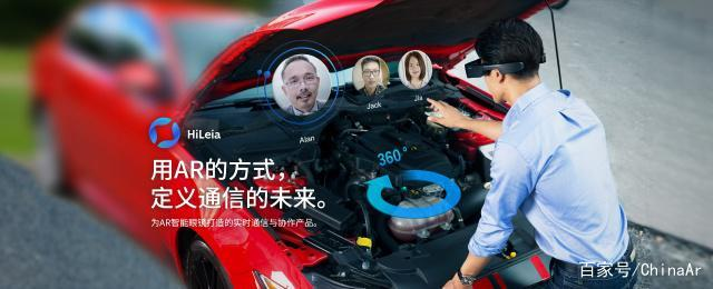 5G大时代即将到来 VR/AR未来已来! AR资讯 第4张