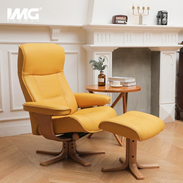 挪威国宝天价椅推出中国平价挪威躺品牌IMG