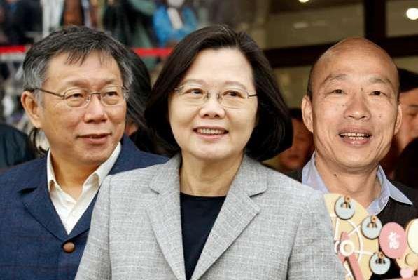 4月最新民调:韩国瑜支持度仍无敌,民进党唯蔡赖配方可与之一战