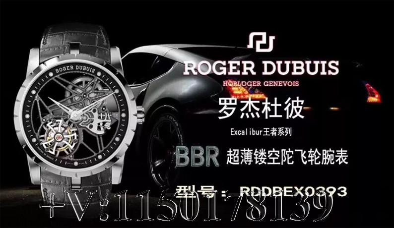 关于BBR厂罗杰杜比王者陀飞轮,不得不说的秘密?!