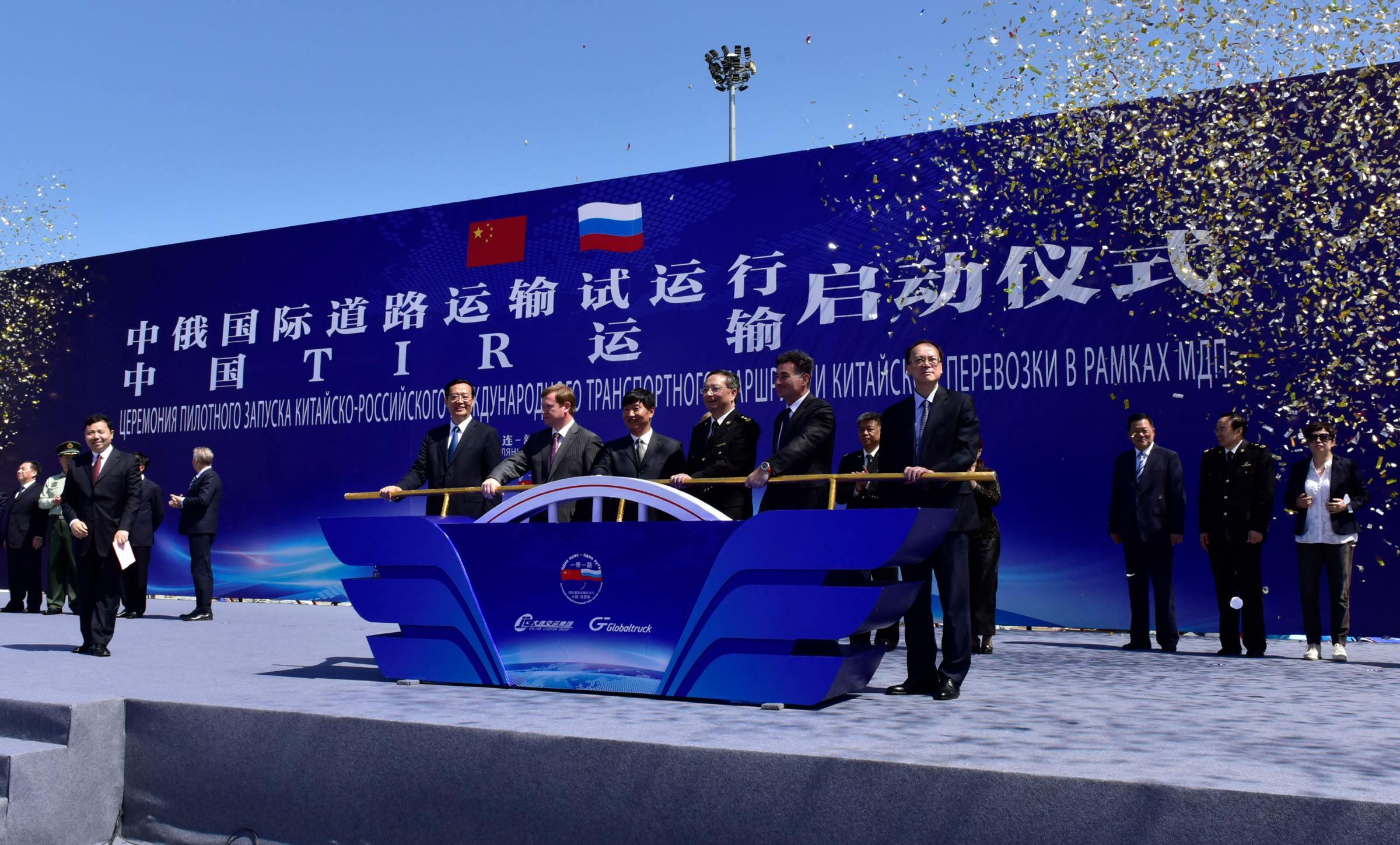 【航运资讯】中国正式启动全境TIR运输,船公司再掀「大船热」